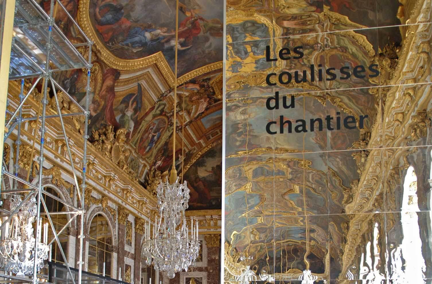Image Galerie des Glaces 6