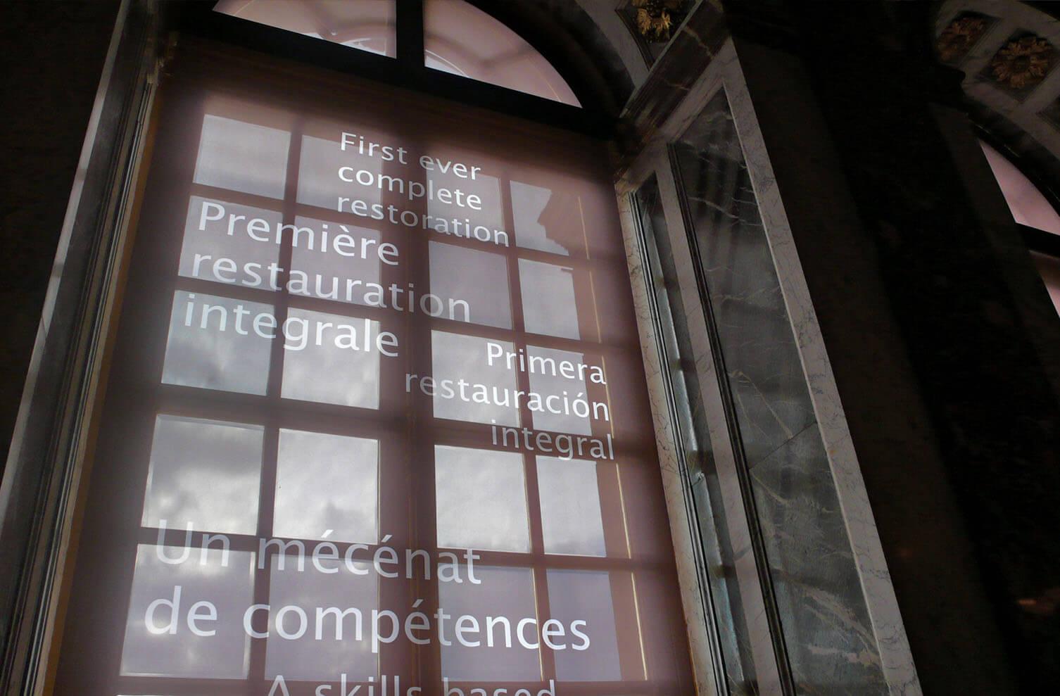 Image Galerie des Glaces 10